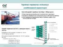GVZ-Entwicklungsmaßnahmen GmbH Термінал перевалки оптимізує комбінований тран...