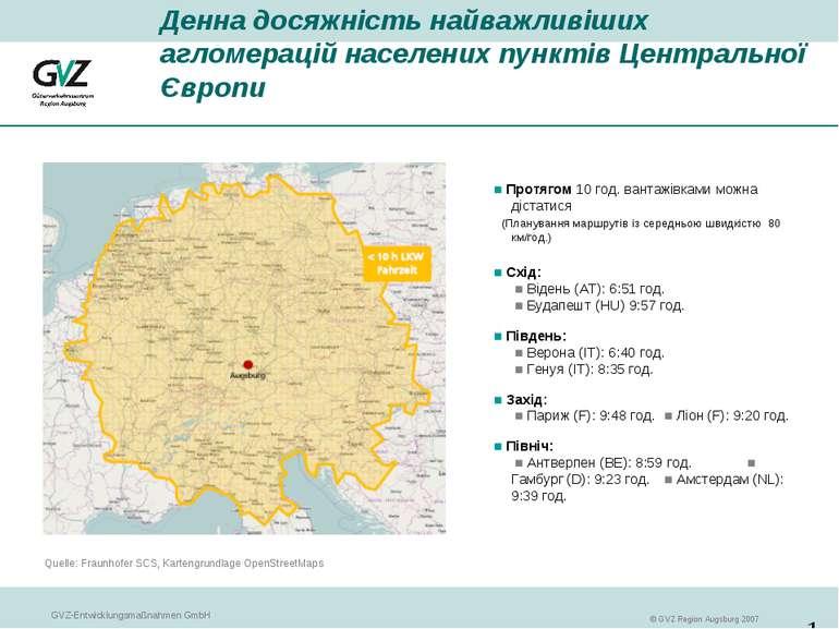 Денна досяжність найважливіших агломерацій населених пунктів Центральної Євро...