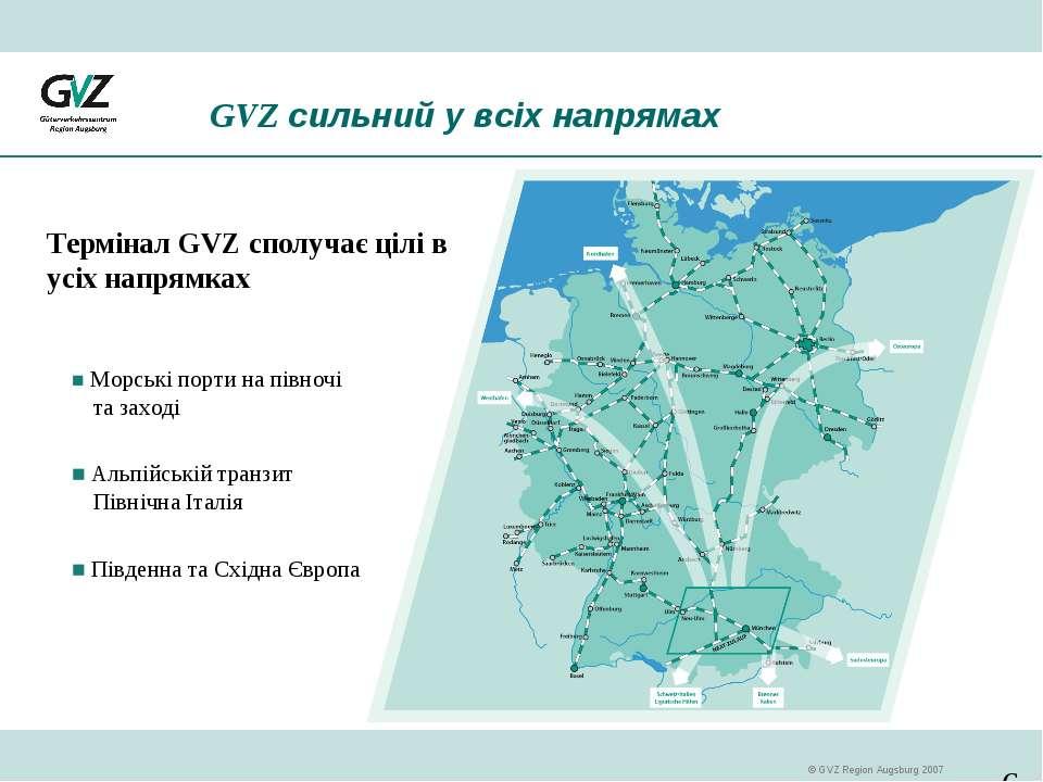 GVZ сильний у всіх напрямах Термінал GVZ сполучає цілі в усіх напрямках ■ Мор...
