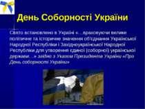 День Соборності України Свято встановлено в Україні «…враховуючи велике політ...