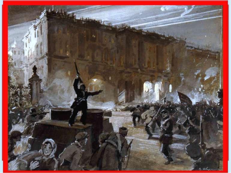 ДЕНЬ СОБОРНОСТІ 25 жовтня (7 листопада) 1917 рік. Велика Жовтнева соціалістич...