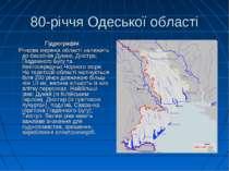 80-річчя Одеської області Гідрографія Річкова мережа області належить до басе...