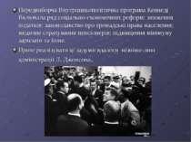 Передвиборча Внутрішньополітична програма Кеннеді Включала ряд соціально-екон...
