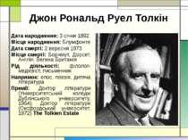 Джон Рональд Руел Толкін Датанародження: 3 січня 1892 Місценародження: Блум...