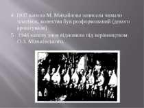 4 1937 капела М. Михайлова записала чимало платівок, колектив був розформован...
