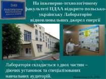 На інженерно-технологічному факультеті ПДАА відкрито польсько-українську Лабо...