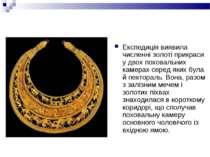 Експедиція виявила численні золоті прикраси у двох поховальних камерах серед ...