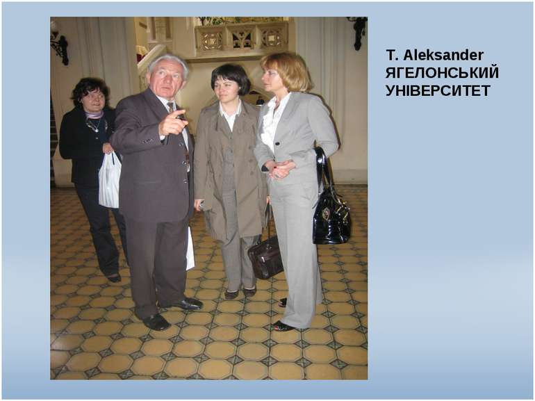 T. Aleksander ЯГЕЛОНСЬКИЙ УНІВЕРСИТЕТ